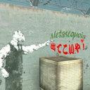 IG -Metasequoia出てこいや!