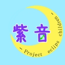 Video search by keyword 弦巻マキ - うちのゆかりんは、今後もずっと箱入り娘な件について。by紫音