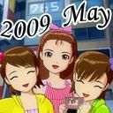 ニコマス2009年5月デビューPの集い