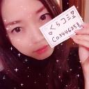 キーワードで動画検索 源 - くらのコミュニティ( ˙-˙ )