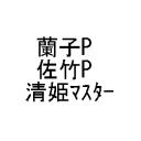【ミリシタ】佐竹ちゃん称号のために2時くらいまでやる【直撮り】
