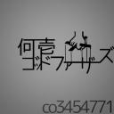 人気の「スマブラ64」動画 1,351本 -何壱ゴッドファーザーズ放送部