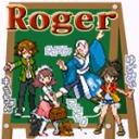 【 Roger喫茶 】憩いのひととき…?