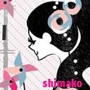 shimakoの「タダでお願いします」