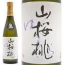 Video search by keyword 東方非想天則 or 非想天則 - 山桜桃(ゆすら)の飲酒天則