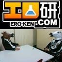エロ研.com