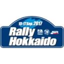 Rally Hokkaido Media Centre