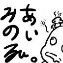 東方厨がなにかするほうそう\(^o^)/