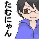 田村家の愛猫、たむにゃん【黒猫】