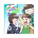 人気の「戸松遥」動画 3,348本 -夜更かしはくまのもと