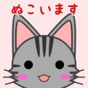 【ぬこぬこ】もっぷのおうち【生放送】