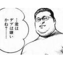 人気の「ドラゴンボールZ」動画 4,126本(3) -ペに男のマニアックゲーム配信