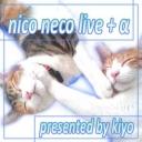nico neco live + α
