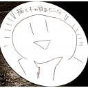 桜唄のコミュニティ