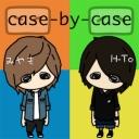 case-by-case コミュ