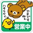 ゆる~く雑談(*´ω`*)