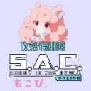 攻殻機動隊 S.A.C. ONLINE みんなで遊ぼー
