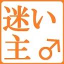 人気の「アニメ」動画 564,926本 -迷い主♂の雑談コーナー