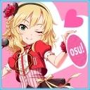 What A Osu!