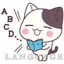 英語×ゲーム×language