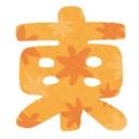 東軍本部【にこぷん東西対抗戦】
