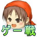 人気の「ドラクエ3」動画 607本 -M. G. C