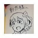 キーワードで動画検索 阪神タイガース - 彰太のグラブル実況