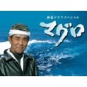 秋刀魚さんのコミュニティ