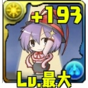 キーワードで動画検索 FGO - 276円の30%引きは?