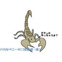バカなベニーのニコ生放送(仮)