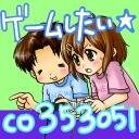 キーワードで動画検索 ドラゴンボール超 54 - ゲームしたい☆