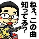 たく☆みるくミュージックラボ