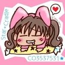 Star Cradle★