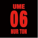 UMEの部屋