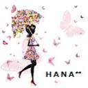 HANA**のうた