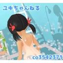 人気の「歌愛ユキ」動画 2,755本 -【歌愛ユキ】ユキちゃんねる【VOCALOID】