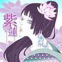 ◆ 声弦師 紫蓮 ◆
