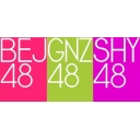 キーワードで動画検索 ライブ - 上海SNH48の姉妹グループ北京BEJ48 広州GNZ48 瀋陽SHY48のオリジナル劇場公演を見て応援するコミュ