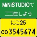 MiNiSTUDIOでニコ生しよう