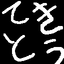 キーワードで動画検索 女神転生 - ゲーム(主にメガテン)でゆるりと悪戦苦闘してる放送(仮)