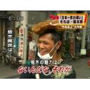 人気の「文字を読む動画」動画 11,130本 -KASO 〜碌に放送をしないこんなコミュニティは〜