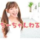ちーちゃんねる【Chisa】