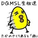 人気の「乖離性ミリオンアーサー」動画 1,111本 -ぴよぴよな遊び