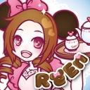Re:ReEn♪rEeN