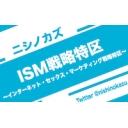 ISM戦略特区【R18指定】出会い系・性・浮気・不倫のリアル
