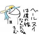 キーワードで動画検索 艦隊これくしょん - 美術2提督の鎮守府