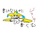 必殺!!!私のだらーり放送!!!