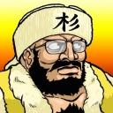 『杉田のザンギエフ』ニコ生放送
