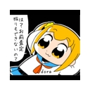 人気の「パワプロ」動画 19,796本 -doraこみゅ
