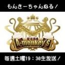 配信酒場A-Monkey'sのコミュニティ